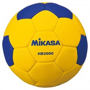 Mikasa HB2000 Hentbol Maç Topu