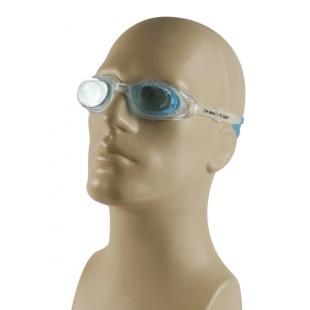 Dunlop Aqua 2552-2 Yüzücü Gözlüğü
