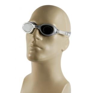 Dunlop Yüzücü Gözlüğü 2662 Silver