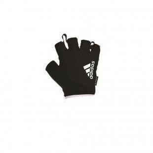 Adidas Kısa Parmaklı Beyaz Eldiven - Small (ADGB-12321WH)