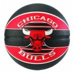Spalding NBA Bulls SZ7 Basket Topu (83-503Z)