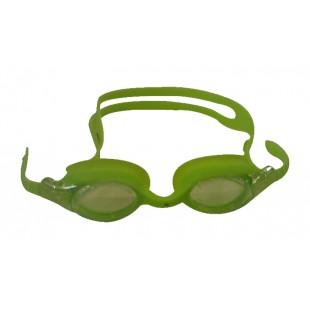 Dunlop SIL20A Yeşil Renk Yüzücü Gözlüğü