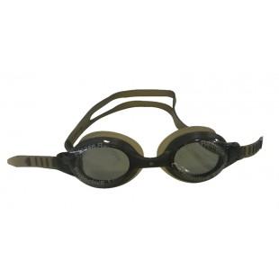 Dunlop SIL20A Yüzücü Gözlüğü