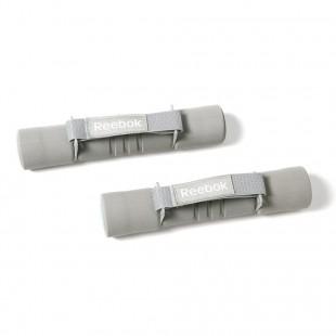 Reebok 0,5 KG Yumuşak Tutacaklı Neopren Dambıl - RAWT-11060BL