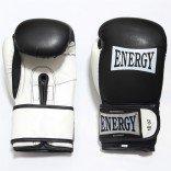 Energy 573 Super PU Boks Eldiveni Siyah