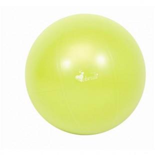 Ebruli Antiburst Pilates Topu- 75 cm (Yeşil Renk)