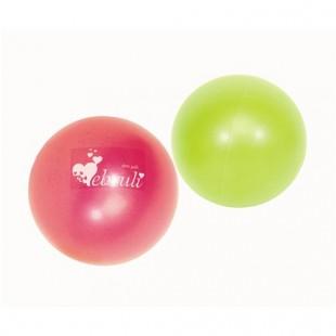 Ebruli Mini Pilates Topu - 20 cm (Fuşya Renk)