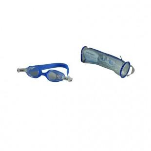 Dunlop Yüzücü Gözlüğü 2323-1/2/3 Smoke/Black