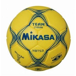 Mikasa HBTS2-Y Hentbol Topu